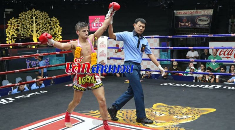 Victoria por K.O. de Kevin Martínez en el prestigioso Estadio deRajadamnern de Bangkok